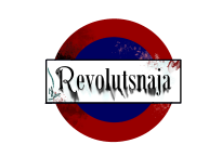 Metro_Sign_Revolutsnaja